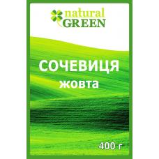 Чечевица желтая, 400 г, NATURAL GREEN
