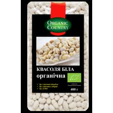 Фасоль белая органическая, Украина, 400 г, ORGANIC COUNTRY