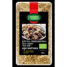 Крупа пшеничная из яровой пшеницы твердых сортов - целое зерно органическая, Украина, 400 г, ORGANIC COUNTRY
