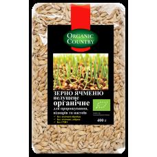 Зерно ячменя неочищенное для проращивания, отваров и настоев органическое, Украина, 400 г, ORGANIC COUNTRY