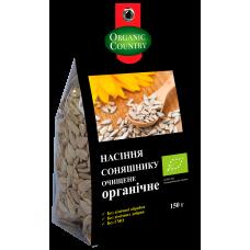 Семечка подсолнечника очищенная органическая, Украина, 150 г, ORGANIC COUNTRY