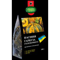 Семечка тыквы голозерной, Украина, 100 г, ORGANIC COUNTRY