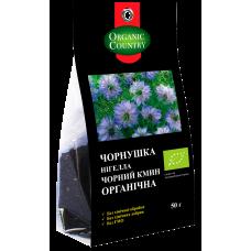 Чернушка (нигелла, черний тмин) органическая, Украина, 50 г, ORGANIC COUNTRY
