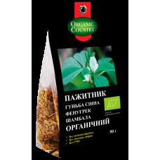 Пажитник (гуньба сенная, фенугрек, шамбала) органический, Украина, 50 г, ORGANIC COUNTRY