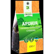 Арония (рябина черноплодная) сушеная, 100 г, NATURAL GREEN