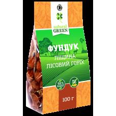 Фундук (лещина, лесной орех), 100 г, NATURAL GREEN