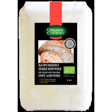 Мука пшеничная цельнозерновая органическое, 1 кг, Украина, ORGANIC COUNTRY