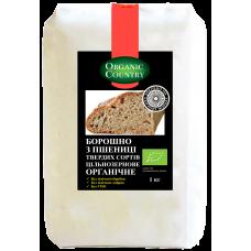 Мука из пшеницы твердых сортов цельнозерновая органическая, 1 кг, Украина, ORGANIC COUNTRY